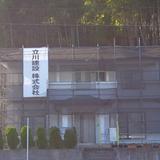 新潟市 外壁塗装